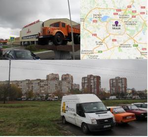 Stěhování z Minsku, Bělorusko